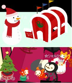 雪だるま&ミニケル