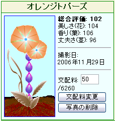 2006-12-3-1.png