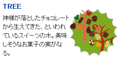 2007-1-30-2.png