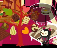 チョコの木