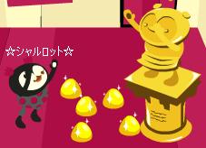 ゴールドストーン&STATUE