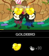 金色のピヨ