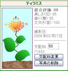 f23.jpg