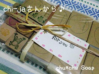 chuchu3