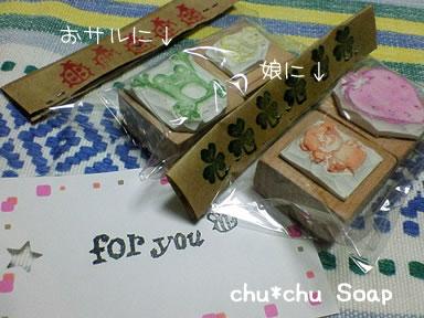 chuchu5