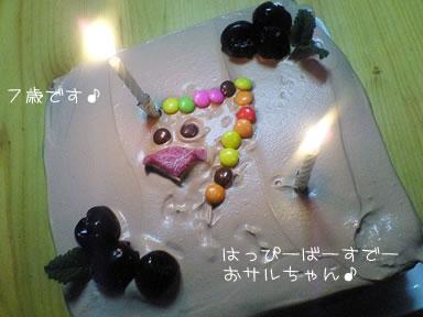 おさるケーキ