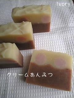 kuri-muannmitu