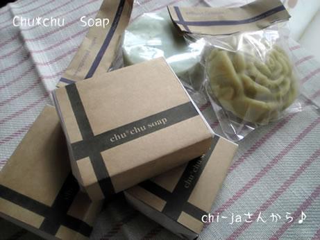 chuchusoap1