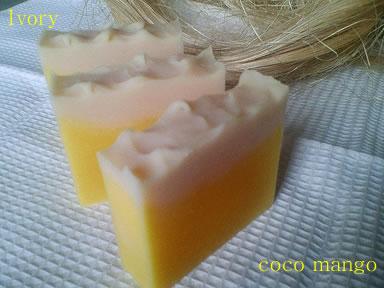 cocomango1
