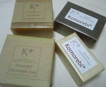 komorebi1