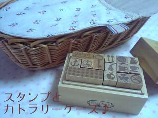 sutampu20060610