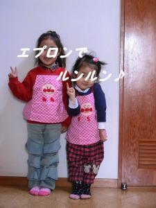 PIC_0006_sh01.jpg