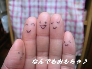 PIC_0108.jpg