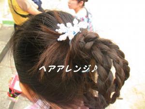 PIC_0635_sh01.jpg
