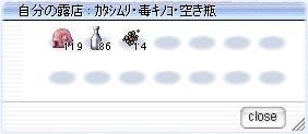 20070719205441.jpg
