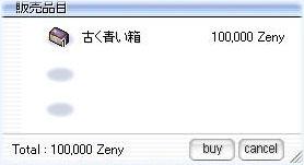 20070719205837.jpg