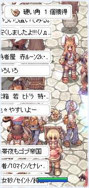 20070719205929.jpg