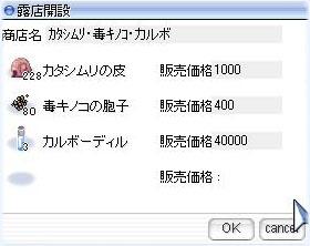 20070724215339.jpg
