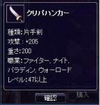 20060828121657.jpg