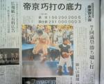200608011208000.jpg