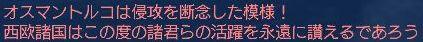 20060604120746.jpg