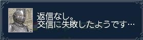 20060620162551.jpg