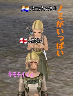 20060720111219.jpg