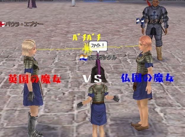 20060814050529.jpg