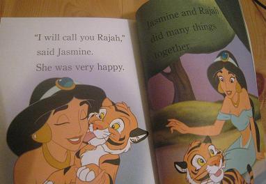 princess-story1.jpg