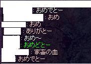 06/10/02/04