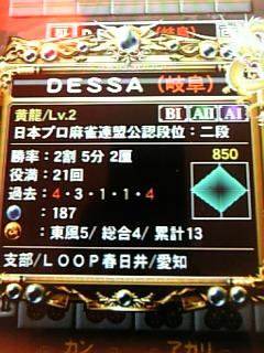 20061015110559