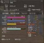 mabinogi_2007_06_16_034.jpg