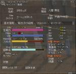 mabinogi_2007_06_16_042.jpg