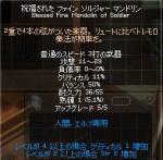mabinogi_2007_06_23_021.jpg