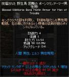 mabinogi_2007_10_24_009.jpg