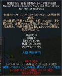 mabinogi_2007_10_24_011.jpg