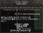 scrool2.jpg