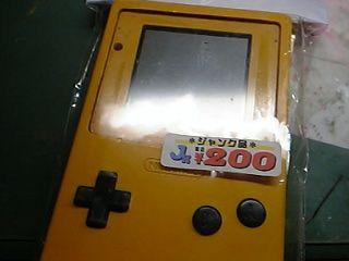 20070226204422.jpg