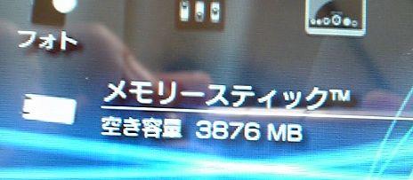 20070410200015.jpg