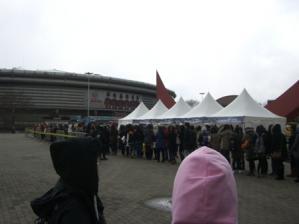 オリンピック記念公園