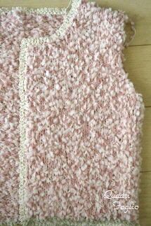 ぷにぷにちゃんの縁 編み直し1