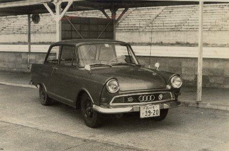 DKW-fuji-0002HP.jpg