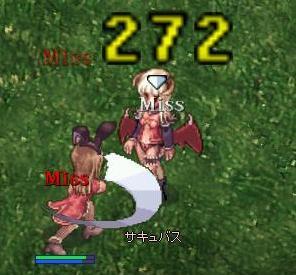20070915_screenchaos019.jpg