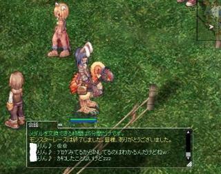 20071029_screentyr016.jpg