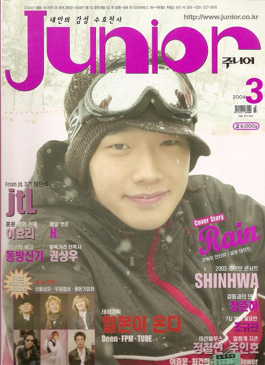 110724-junior-01.jpg