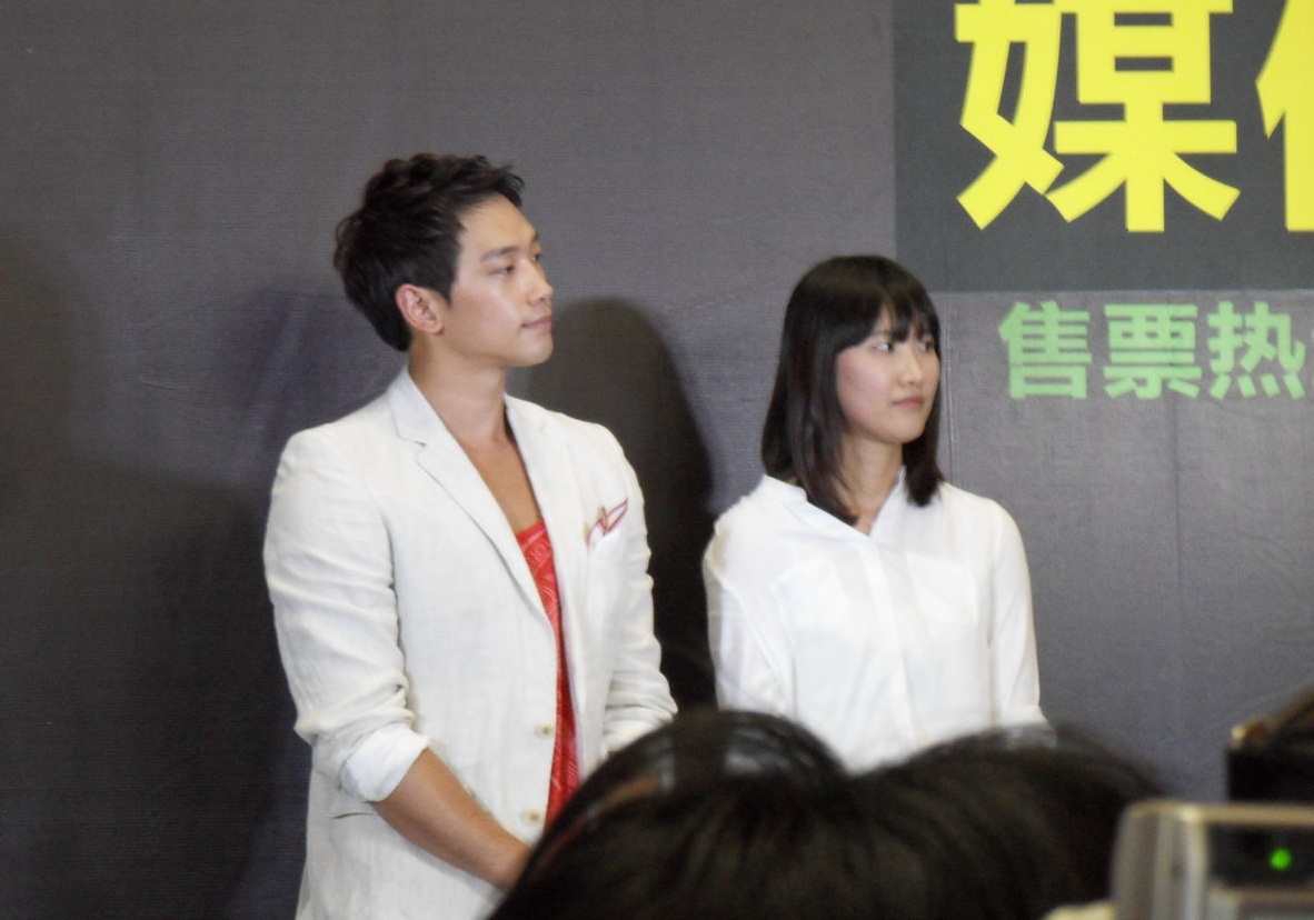 Press Con and Fan meeting-11
