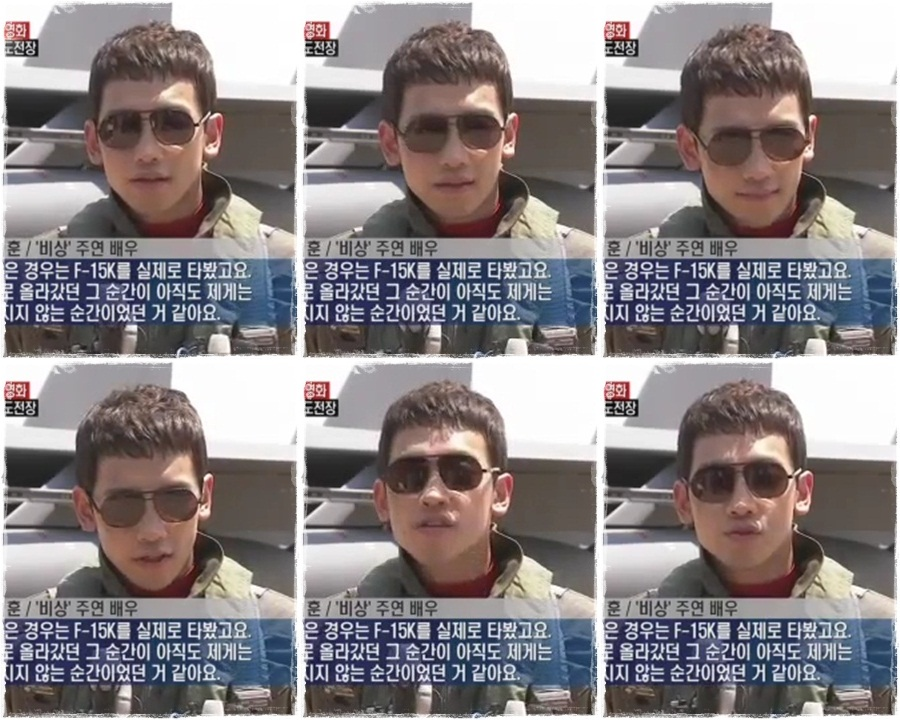 11-06-20 Ytn - News_Rain interview