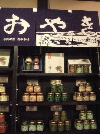 2007_0718okinawa0252.jpg