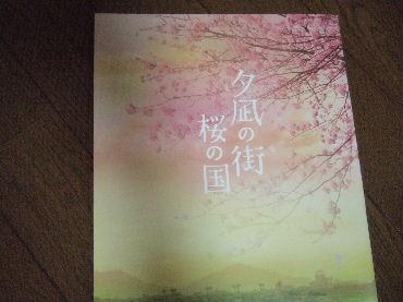 2007_0822okinawa0167.jpg