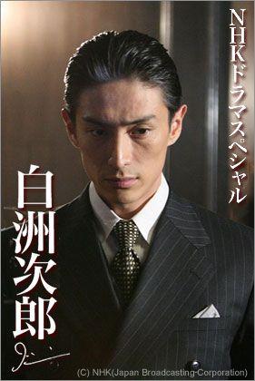 NHK_SP_shirasujirou_1.jpg